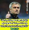 Ảnh chế: Triết lý thắng hủy diệt của Mourinho; Pirlo vẫn ở đó