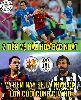 Chùm ảnh: Ảnh chế: Ronaldo và Messi chỉ đáng
