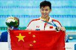 Chùm ảnh: Hot boy bơi lội Trung Quốc giành HC vàng thế giới