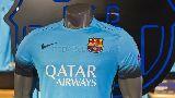 """Áo đấu """"Tia chớp xanh"""" của Barcelona chính thức lên kệ"""