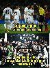 Ảnh chế: Messi Nhập, Công Phượng lên đồng; Arsenal chiêu mộ bộ ba Ma-Si-Ro