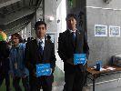 Chùm ảnh: Chùm ảnh: Công Phượng mặt vest làm từ thiện ở Mito HollyHock