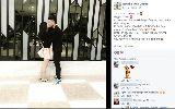 Bạn gái hoa khôi hứa sinh cho tiền vệ QNK Quảng Nam  một đội bóng